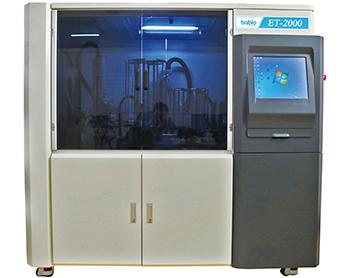 微生物样本处理智能机器人ET-2000