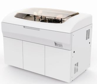 G9800全自动生化分析仪